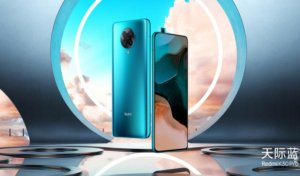 Poco F2 Pro spotted in Google Play listing, is a rebranded Redmi K30 Pro