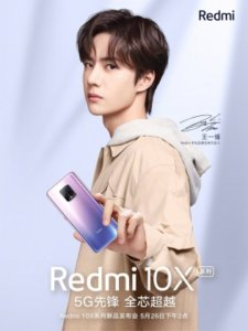 New Redmi 10X posters reveal launch date – May 26