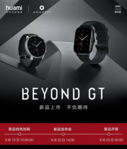 Amazfit GTR 2 and GTS 2 to measure blood oxygen, coming on September 22