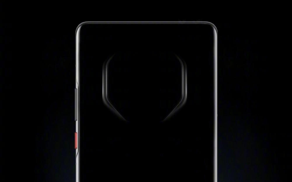 Is this the new look of the Huawei Mate 40 phones?