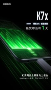 Oppo K7x camera and battery specs officially confirmed ahead of tomorrow's unveiling