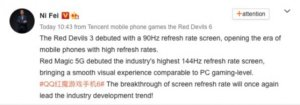 Red Magic 6's screen to exceed 144Hz refresh rate