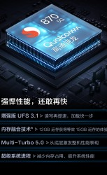 vivo iQOO Neo5 is official with 66W fast-charging and SD870 chipset