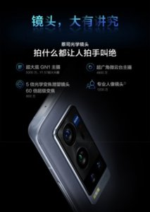 vivo X60t Pro+ unveiled  with a 12MP sensor behind the 50mm lens instead of 32MP