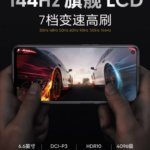 Realme Q3s will come with 144Hz screen, GT Neo2T with 65W charging